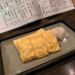 両花 - だし巻き玉子、530円。