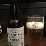 両花 - 下北澤ビール。