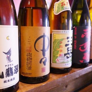 想作料理に合うお酒が充実!焼酎に日本酒、カクテルが豊富♪