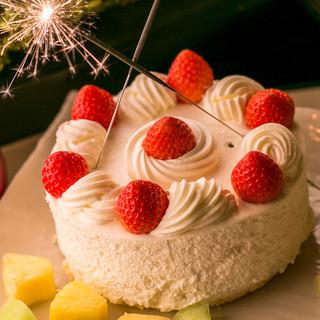 """誕生日特典!""""メッセージ入りサプライズケーキ""""プレゼント♪"""