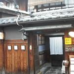 うぺぽ - 京阪守口市駅近くにあり