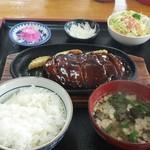 小笠原食堂 -