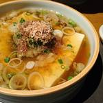 炙谷 - つゆ豆腐   食べるラー油付き      ¥390