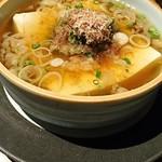 炙谷 - つゆ豆腐   アップ  ¥390