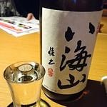 炙谷 - 八海山     ¥680