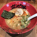 ラー麺 ずんどう屋 - 元味HOTらーめん800円(税込)