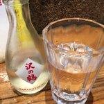大統領 - お酒(沢の鶴) 320円