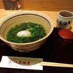 茶寮都路里 - 茶々セットの麺
