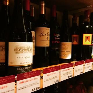 ウォークインセラーではワインなど種類豊富にご用意しております