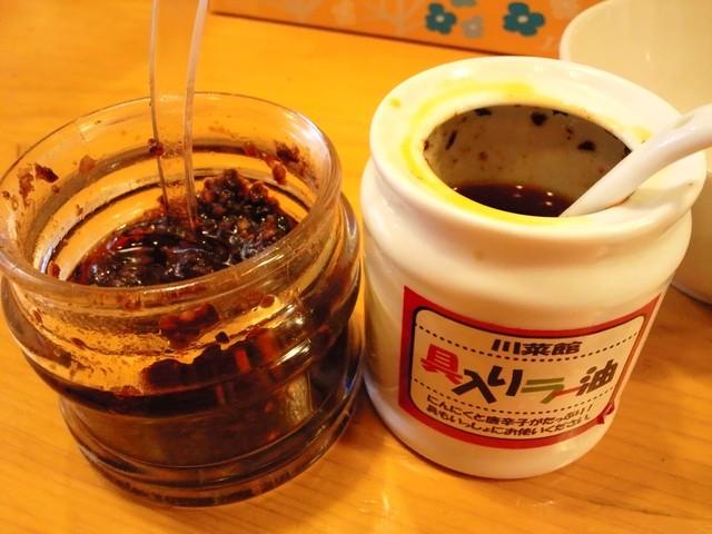 川菜館 - 卓上に食べるラー油は2種類ですね~