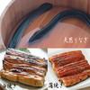 和食 閑人 - 料理写真:8.7-こだわりC