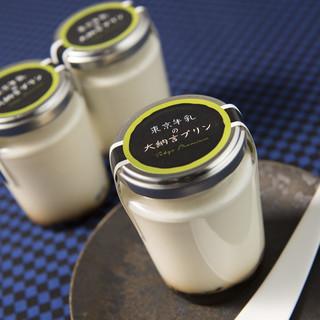 東京牛乳の大納言プリン&東京玉子の輝きプリン