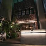 焼肉Garden MISAWA - 外観☆