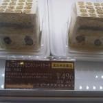 84878610 - 小豆&きな粉は496円