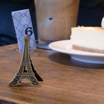 カフェ アンドゥ - 伝票はエッフェル塔に