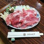 コロムビア - 豚すき焼き