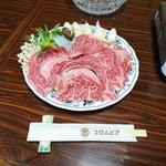 コロムビア - 牛すき焼き