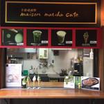 京都嵯峨野 竹取茶屋 - maison matcha cafe 嵐山店