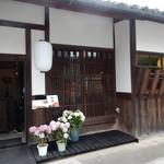 CAFE WARAKU -