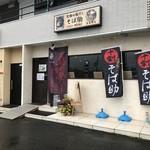 そば助大阪 -