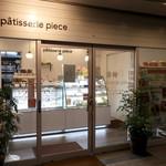 patisserie piece - 昨年5月にオープン