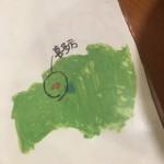 坂内食堂 - 喜多方(*´ω`*)w