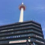坂内食堂 - 京都タワー(´∀`)BLUE SKY