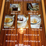 Cafe&Dining zero+ -