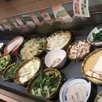 84888531 - 野菜取り放題❤(≧∇≦)