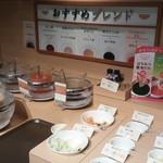 84888533 - タレが美味しい!基本ダレ6種に、合わせが11種ほどあります。肉巻きに合う!!