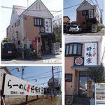 84888936 - 好味家(愛知県日進市) 食彩品館.jp撮影