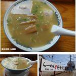 好味家 - 好味家(愛知県日進市) 食彩品館.jp撮影