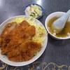 みどり中国料理 - 料理写真:ソースカツ丼