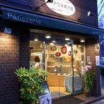 オザワ洋菓子店 - オザワ洋菓子店 店舗外観