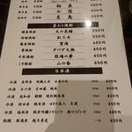 焼酎 創作鉄板焼 一期一会 - おすすめ、変わり焼酎、日本酒メニュー