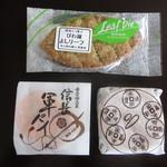 万吾樓 - 料理写真:今回購入した和菓子