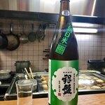 親爺 - 銀盤 特別純米 無濾過生原酒 朝日米 しぼりたて