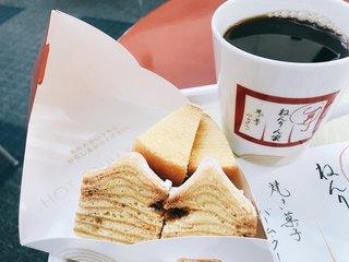 Cafeねんりん家 羽田空港店 - ホットバームクーヘン