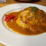 オムライス専門店&ハワイアン酒場アロハ - オムライスカレー(税別900円)