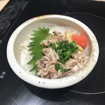 博多もつ鍋と地鶏水炊き専門店 そら -