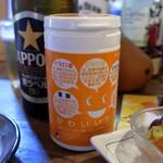 灯 - かわいい肝油