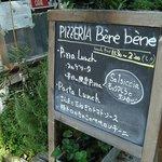 849296 - Pizzeria Bene Bene