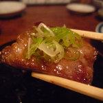 牛宝 - ☆和牛のタンの炙り焼き☆
