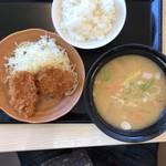 かつや さいたま三橋店 -