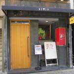 ロビコネ 東桜店 -