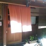 そばきり典座 - 木造の店構えの典座