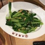 84902513 - 青菜炒め