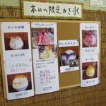 沖縄cafe 果報 -