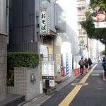天かめ - 在りし日の天かめ飯田橋店、思えばこの時入っとけばよかった...