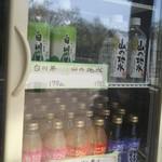 マキバ カフェ - ドリンク